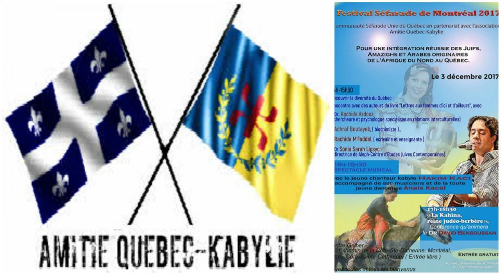 Participation de la Kabylie au Festival Séfarade de Montréal