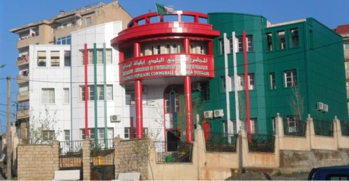 Illulen Umalu : Appel au boycott des élections (Communiqué)