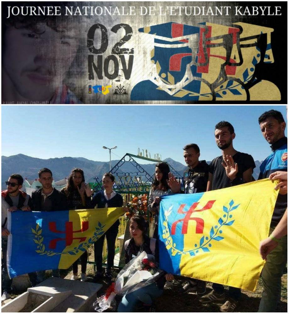 Journée nationale de l'étudiant kabyle : Hommage à Kamal Amzal par les étudiants souverainistes kabyles
