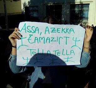 Alerte : Six étudiants kabyles arrêtés à Beni Messous (Alger)