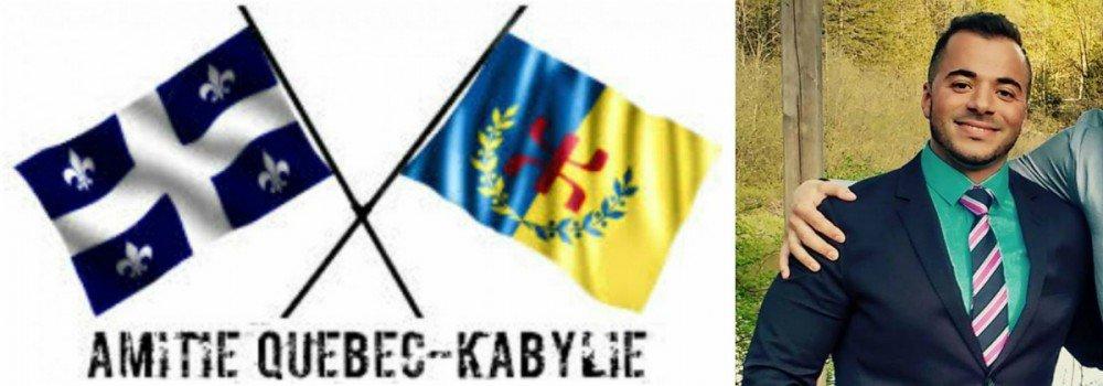 Amitié Québec-Kabylie adresse ses condoléances à la famille de Lyes Cherifi