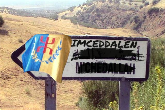 Kabylie : 16ème jour de boycott de la langue arabe à Imceddalen