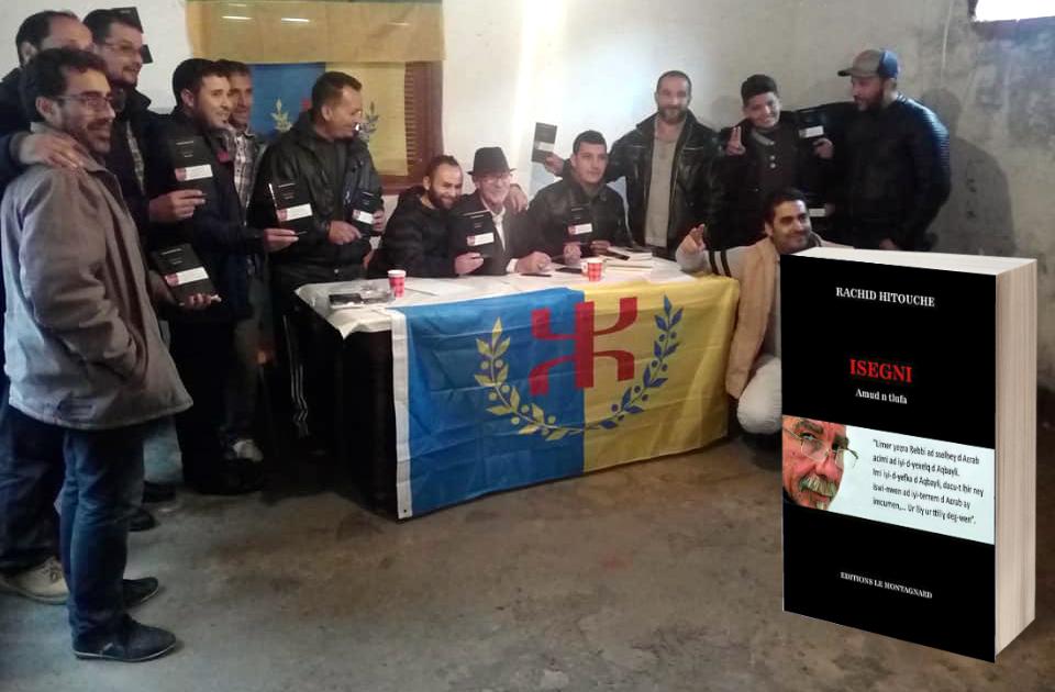 Série de conférences de Rachid Hitouche en Kabylie