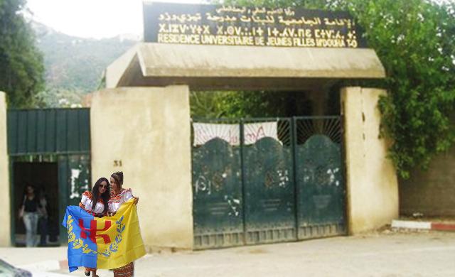 Pour confisquer le drapeau kabyle, des agents de sécurité algériens violent l'enceinte de la résidence universitaire filles de M'douha