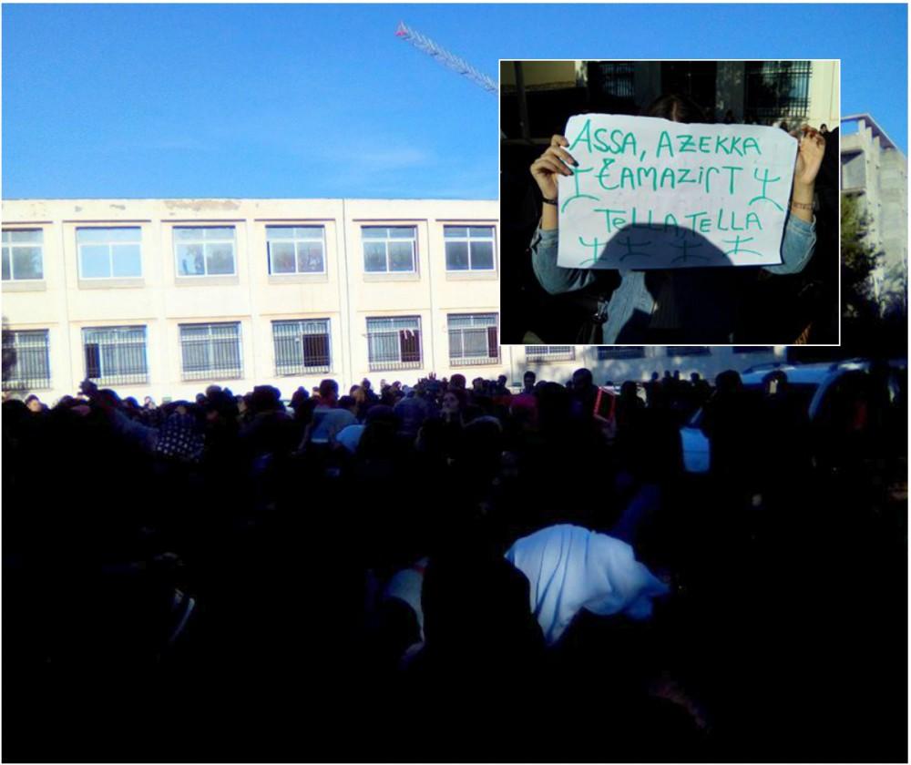 Flagrant délit de discrimination anti-kabyle à l'université d'Alger 2