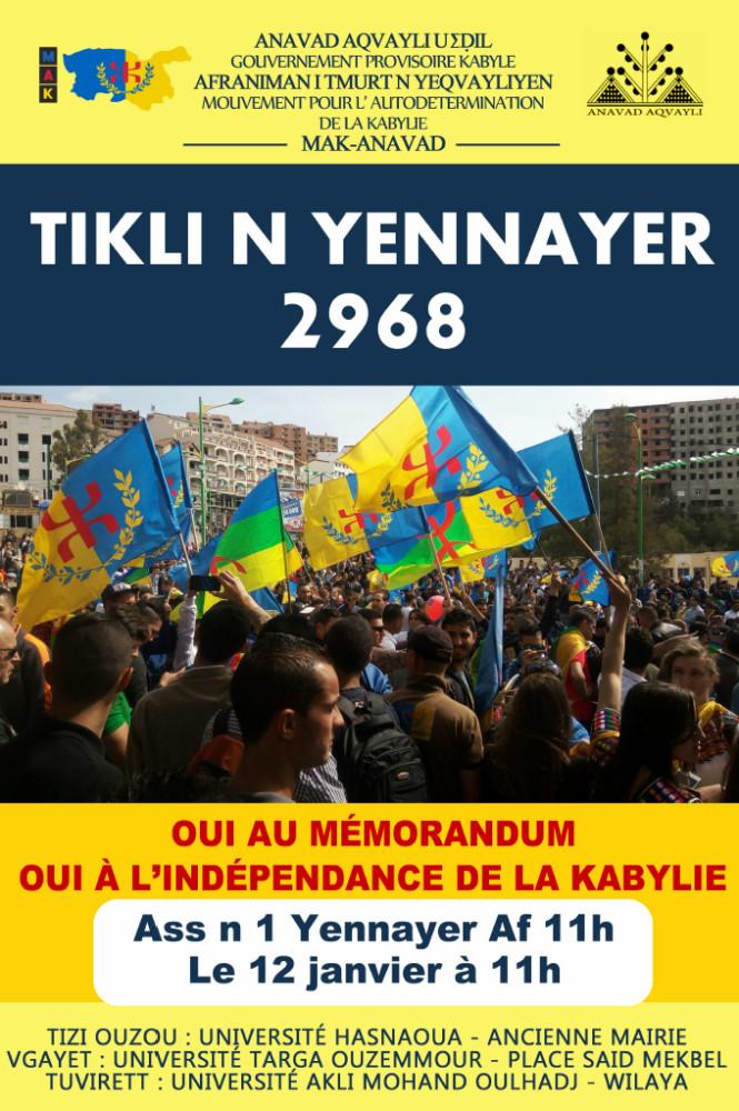 Téléchargez et partagez l'Affiche de Yennayer 2968 aux formats PDF et JPG