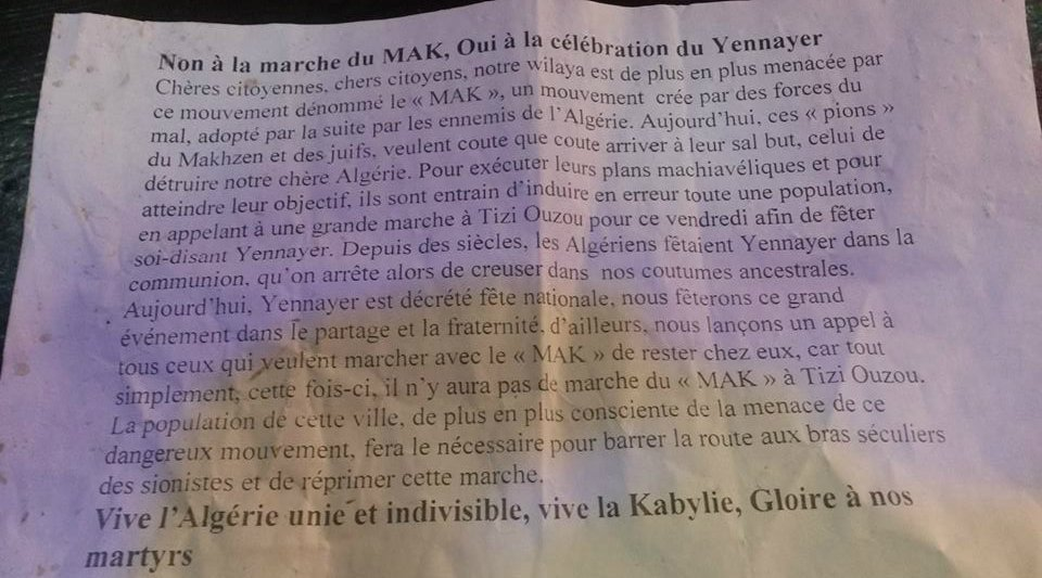 Urgent : L'Algérie coloniale distribue des tracts contre les marches de Yennayer en Kabylie