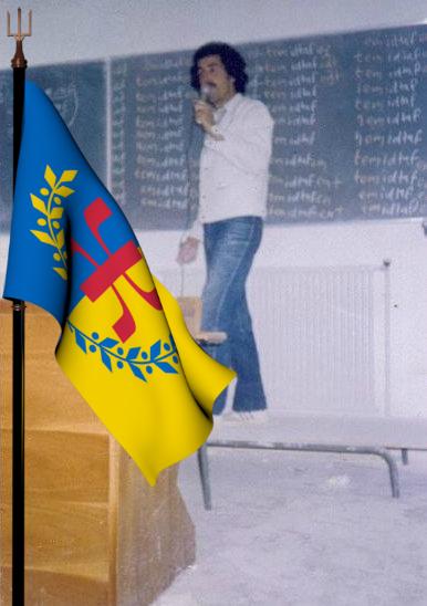 Le MAK-Anavad rend hommage à Masin Uharun