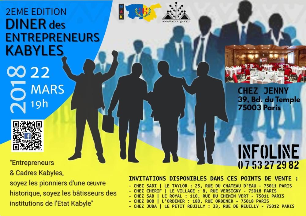 Le 2ème dîner des Entrepreneurs kabyles demain jeudi