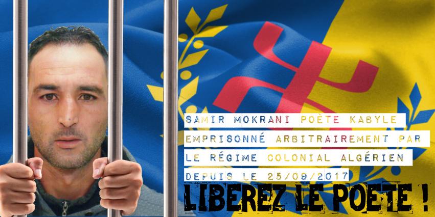 Appel à mobilisation le 03 avril pour libérer le poète kabyle Samir Mokrani