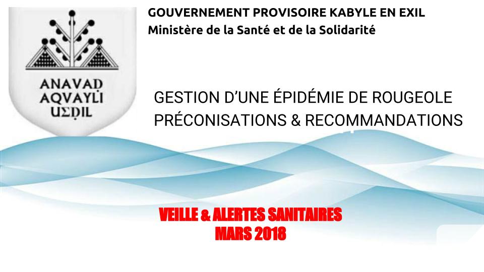 Epidémie de la rougeole : Préconisations et recommandations de l'Anavad