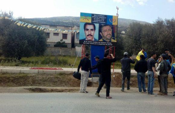 Village du Colonel Amirouche : Inauguration d'un portrait de Masin Uharun et Matoub Lounès