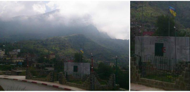 Lever du drapeau kabyle à Tamridjet, aux portes de la Kabylie des Babors