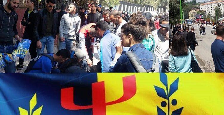 La coordination MAK Amérique du Nord dénonce la violence de l'Algérie coloniale en Kabylie