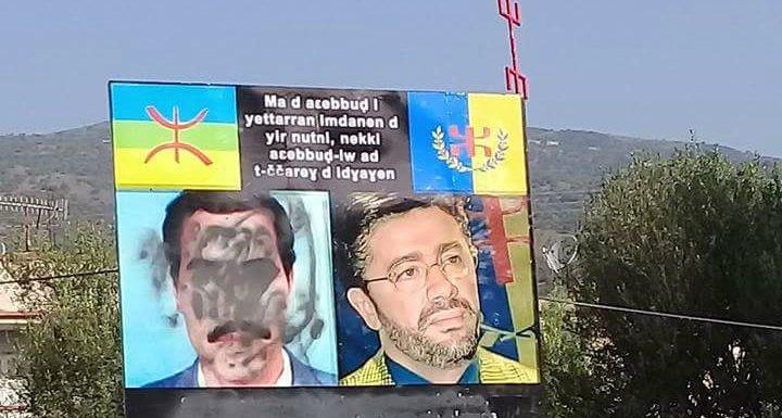 Le portrait de Masin Uharun vandalisé au village du Colonel Amirouche