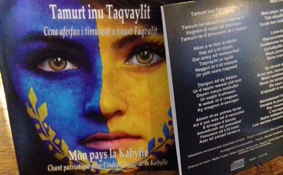 «Tamurt-iw, Kabylie, mon pays», le chant patriotique de la Marche pour l'indépendance de la Kabylie
