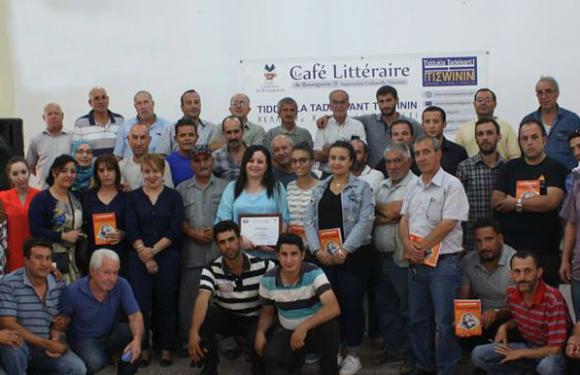Culture : Le Café littéraire de Bouzeguène ne demandera plus d'autorisation à l'Algérie coloniale