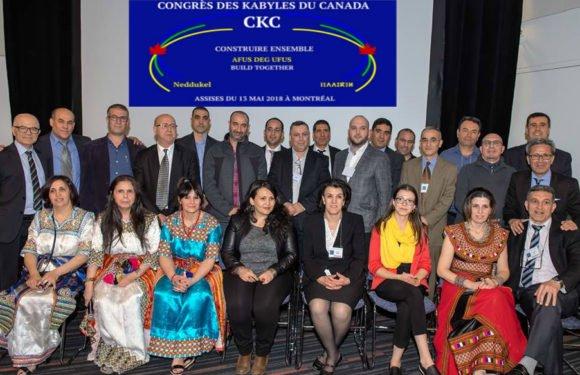 Le Congrès des Kabyles du Canada (CKC) est officiellement né