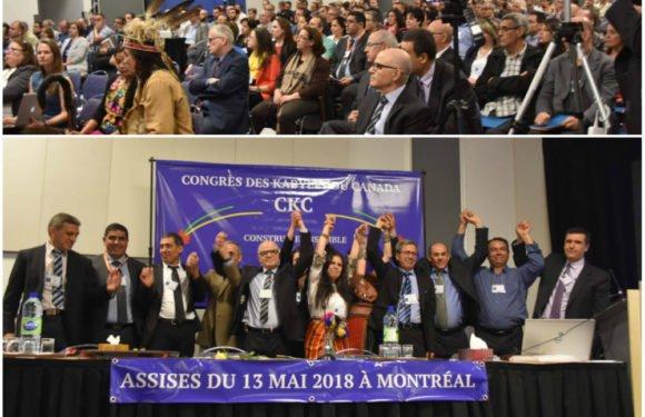 Canada : Soutien du MAK et de l'Anavad au Congrès des Kabyles du Canada (CKC)