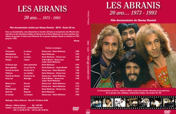 ACB Paris : Projection le 23 mai du film documentaire Les Abranis