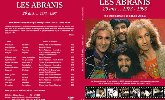 ACB Paris : Projection le 23 mai du film documentaire Les Abranis