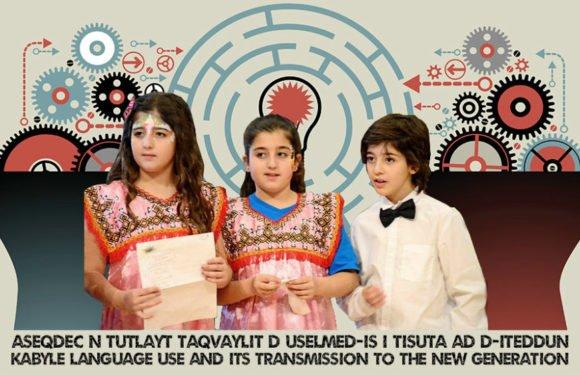 Karim Achab en conférence à San Francisco sur la langue kabyle