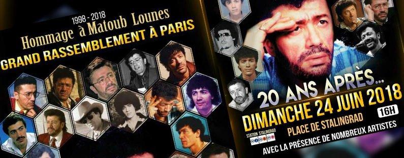Dimanche 24 juin à 16h : Grand rassemblement à Paris en hommage à Matoub Lounès