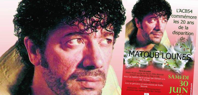 Samedi 30 juin : Hommage à Matoub Lounès à Nancy