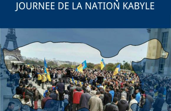 Journée de la Nation kabyle : Appel à rassemblement au Trocadéro le 17 juin