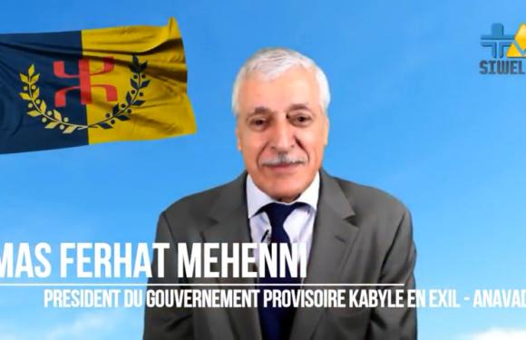 Revoir l'allocution du président Ferhat Mehenni : Un nouveau jalon pour l'édification de l'Etat kabyle