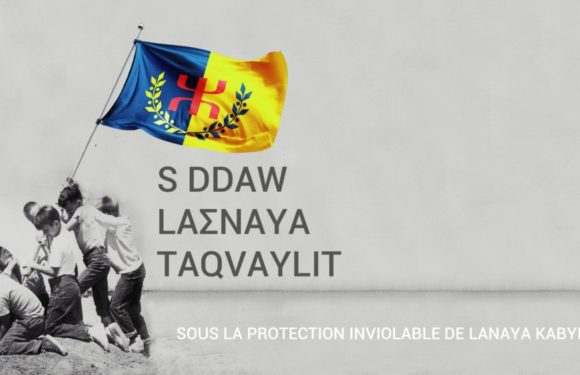 L'appel historique de Londres, un appel à l'exercice de la citoyenneté kabyle