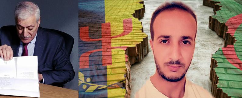 Message de soutien de Ferhat Mehenni à Merzouk Touati