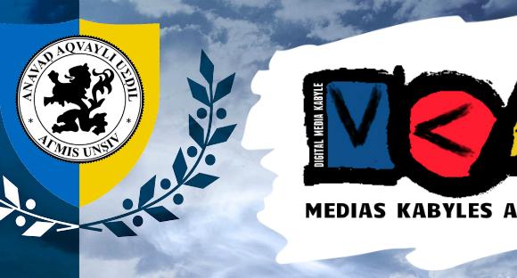 Paru au Journal officiel de l'Anavad : Décret portant création de l'organisation Médias Kabyles Associés