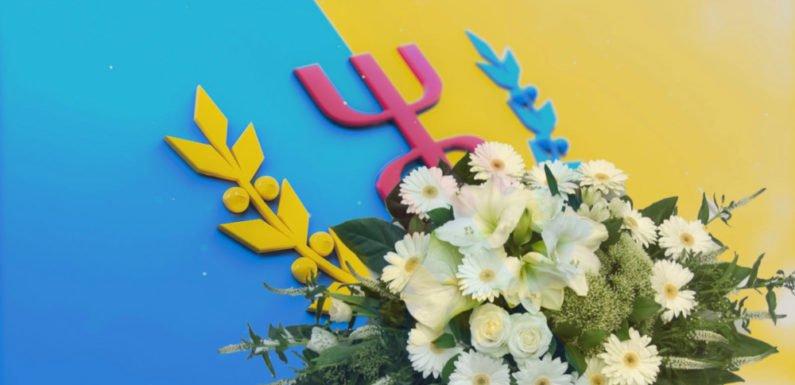 MAK-Anavad : Condoléances des étudiants de Tizi-Wezzu au président Ferhat Mehenni