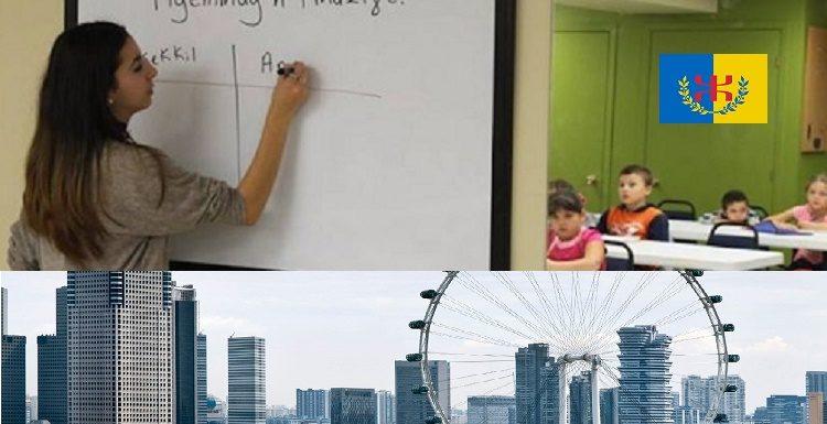 Une école kabyle mettant résolument l'accent sur le développement et l'excellence à l'exemple du Singapour