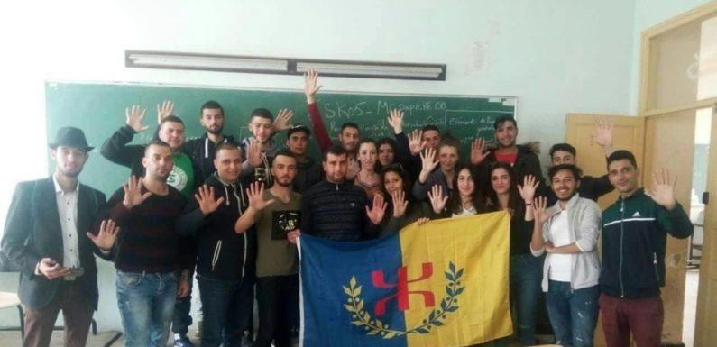 4ème Congrès du MAK : Message de soutien des étudiants de Tizi-Wezzu