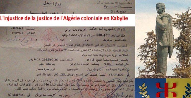 Appel pour un rassemblement contre l'arbitraire de la justice du régime colonial algérien devantle tribunal deLarevɛa Nat Yiratenle 10octobre 2018 à 08h30 du matin