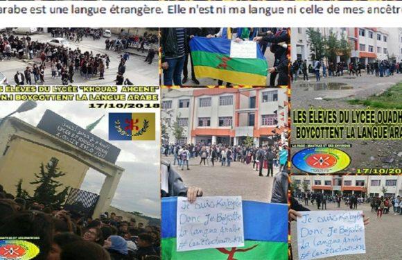 La coordinationMAK-Anavad Amérique du nordsoutient le boycott des cours d'arabedans toutes les écoles de la Kabylie et félicite la bravoure des enfants de laKabylie