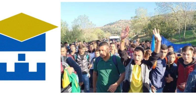 Communiqué de l'UNEK en soutien à la marche des lycéens ce dimanche en Kabylie