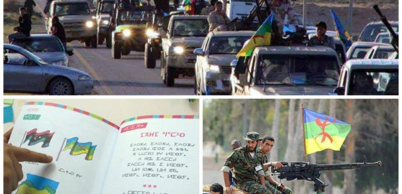 Conférence internationale sur la Libye : L'échec annoncé