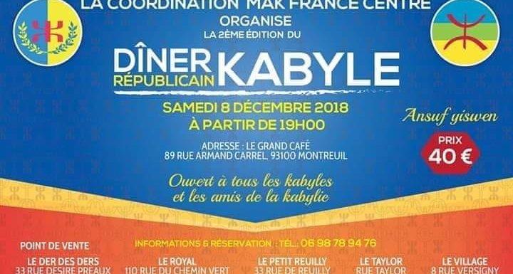 Dîner républicain kabyle samedi 08 décembre à Montreuil