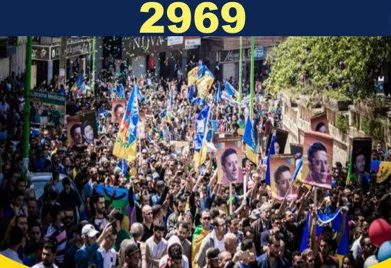 Appel à rejoindre les marches deYennayer2969 pour l'indépendance de la Kabylie