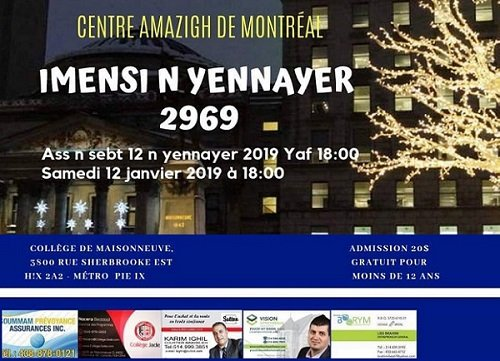 Le Centre Amazigh de Montréal organise son traditionnel évènement du nouvel an Yennayer 2969