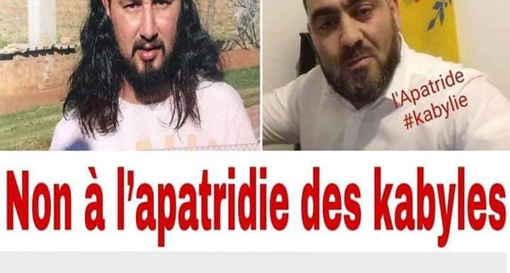 Message de remerciement au Comité de soutien aux militants kabyles privés de leurs passeports par l'Algérie coloniale