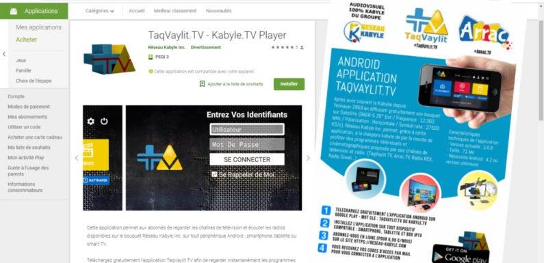 Réseau Kabyle Inc. lance les abonnements à l'application Android «TaqVaylit.TV»
