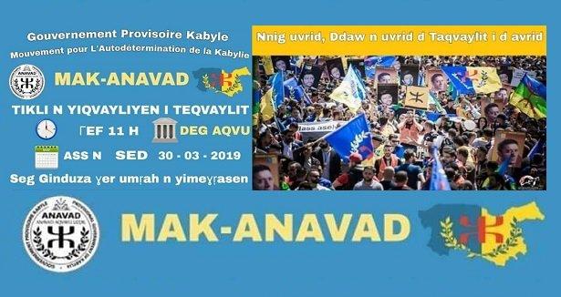 Appel à tous les Kabyles à rejoindre la marche de la liberté à Aqvu