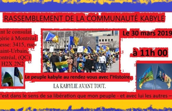 Appel au rassemblement de la communauté kabyle du 30 mars 2019 à Montréal
