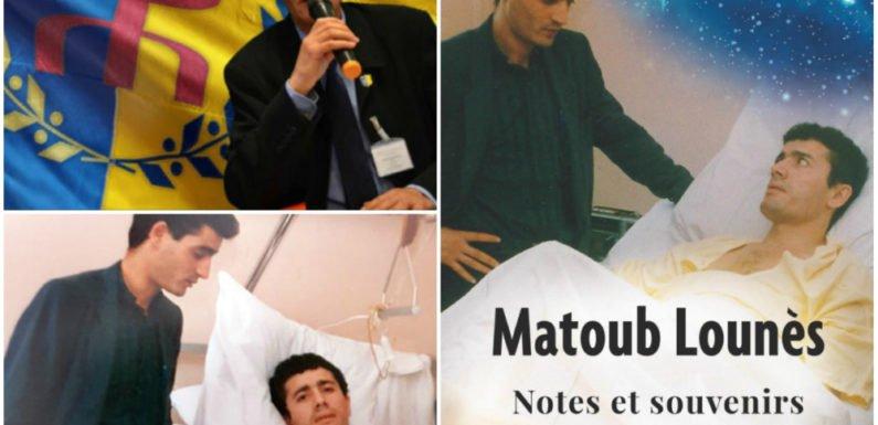 Tayeb Abdelli publie «Matoub Lounès, notes et souvenirs d'un compagnon de lutte»
