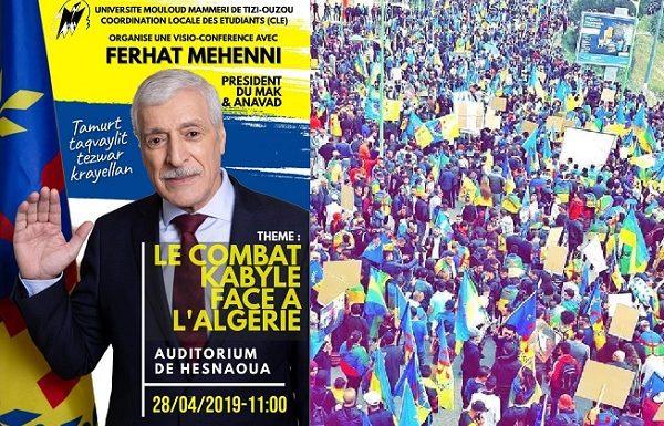 La Coordination Locale des Étudiants de l'UniversitéMouloudMammeri organise une vidéoconférence avec monsieur Ferhat Mehenni