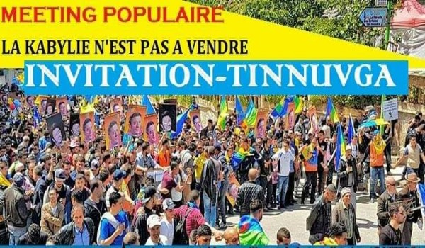 Meeting populaire du mouvement pour l'autodétermination de la Kabylie  à  Illoula Oumalou le 12 avril 2019